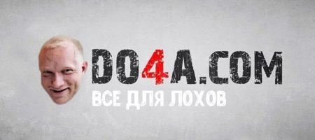 Do4a.com