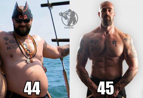 Бадюк в 44 года и в 45 лет