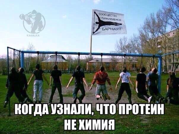 Барнаульская трагедия