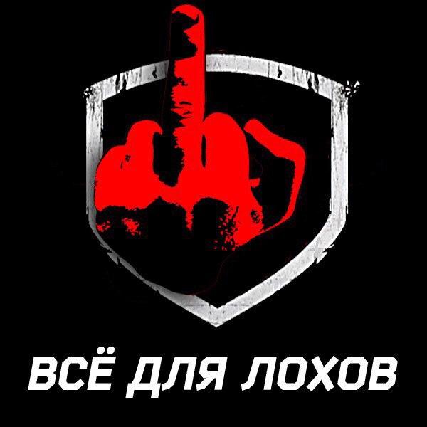 Логотип Do4a
