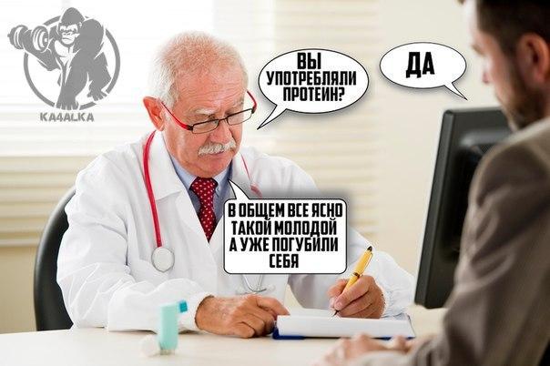 Когда пришел к врачу с насморком