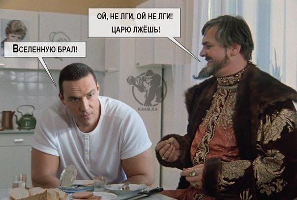Невский и Иван Грозный