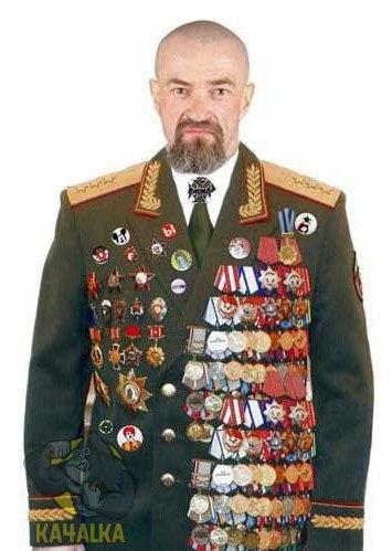 Генерал-полковник Бадюк
