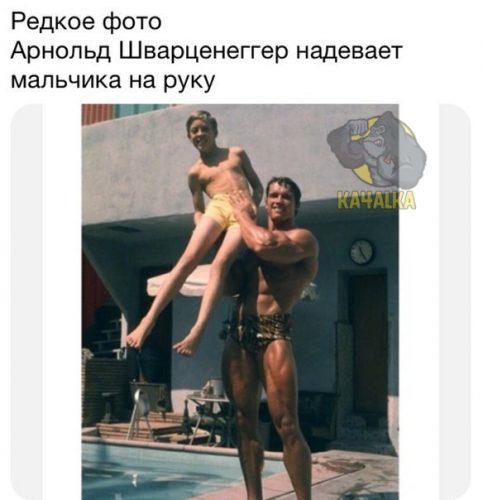 Арнольд Шварценеггер надевает мальчика на руку
