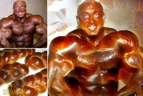 Хлебобулочное изделие «Маркус Рул»