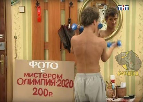 Рома Букин, Мистер Олимпия 2020