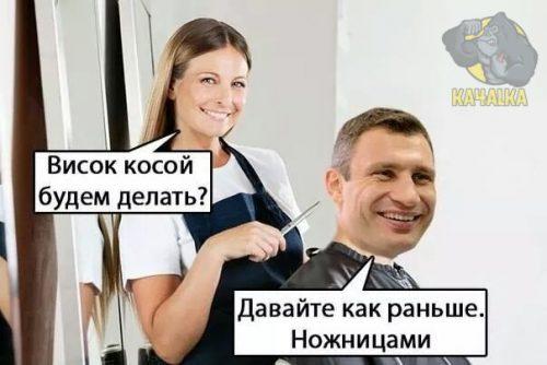 Виталий Кличко в парикмахерской