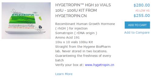 Скриншот с официального сайта hygetropin.cn