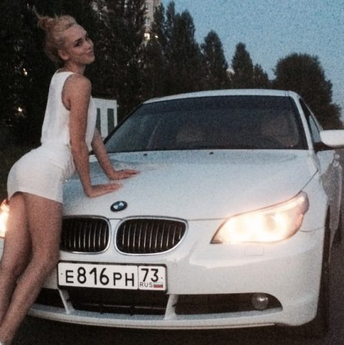Диана Шурыгина и BMW