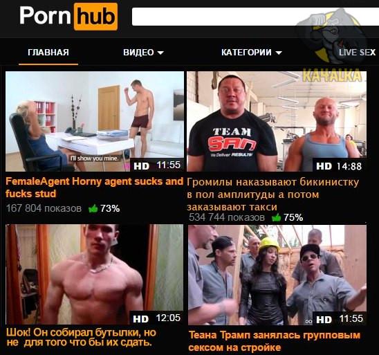 dziwny lokator lektor online dating