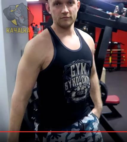 Текущая форма Вадима Иванова