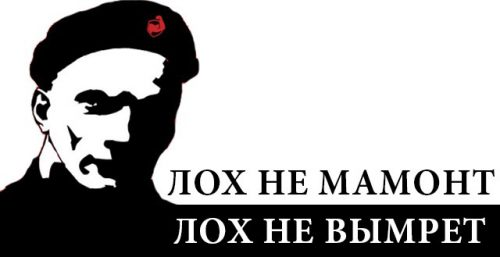 Вадим «Do4a» Иванов о своих клиентах