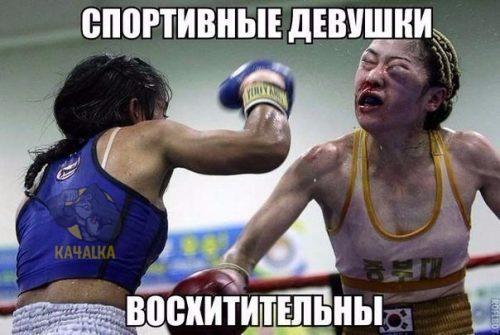 Спортивные девушки восхитительны