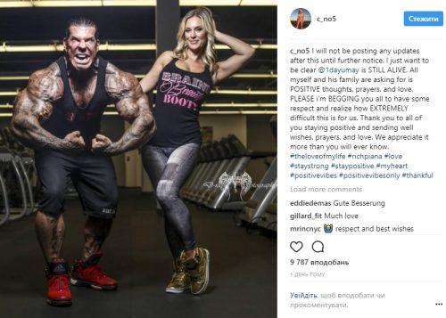 Скриншот из Instagram девушки Рича Пианы