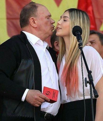Марьяна Наумова с папиком