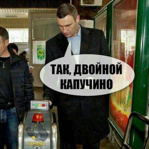 Виталий Кличко и турникет в метро
