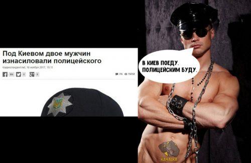 Денис Гусев решил переехать в Киев и стать полицейским