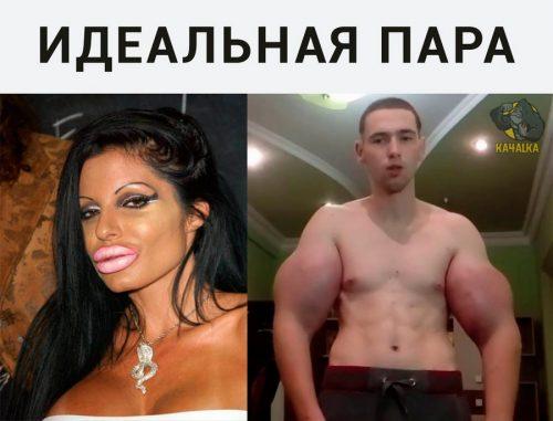 Кирилл Терешин и его девушка