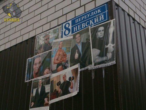 Переулок Невский