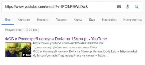 Удаленное видео «Роспотребнадзор и ФСБ нагнули Do4a на 15 миллионов рублей»