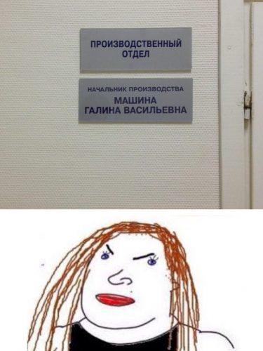 Машина Галина Васильевна