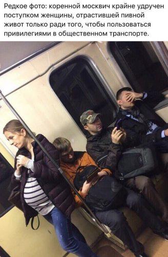 Коренной москвич крайне удручен поступком женщины, отрастившей пивной живот