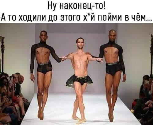 Men's Physic Fashion Week 2018