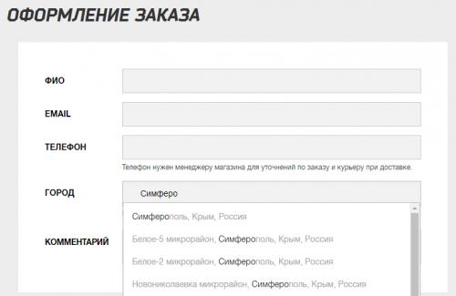 Интернет-магазин Do4a Market отправляет заказы в аннексированный Крым