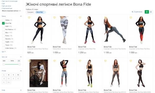 Лосины Bona Fide в интернет-магазине Rozetka.ua