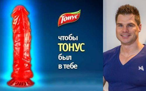 Денис Гусев всегда держит себя в тонусе