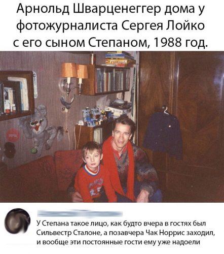 Арнольд Шварценеггер с сыном Сергея Лойко