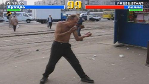 Mortal Kombat: Бухарь против Белки