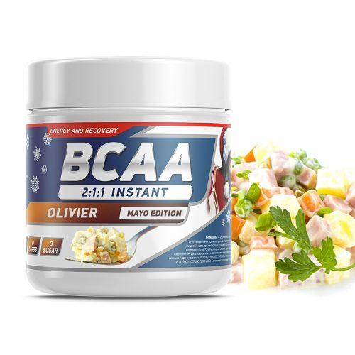 Новогодние BCAA со вкусом оливье