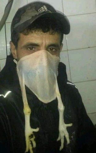 Лучшая маска от коронавируса