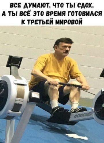 Гитлер готовится к третьей мировой войне в кочалочке